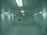 东莞长安彩钢板,工厂车间办公室彩钢板安装