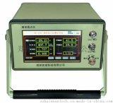鄭州凱旋KX-101攜帶型精密露點儀微水儀