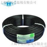 上海申远 耐高温 UL1330/1331 美标氟塑料高温线