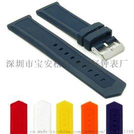 18至26mm商务款智能中**硅橡胶表带
