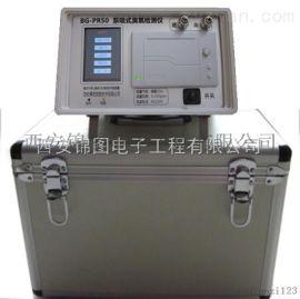 带数据存储二氧化碳分析仪CO2检测仪