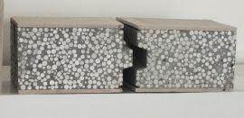 武汉轻质复合墙板 质轻 体薄 强度高