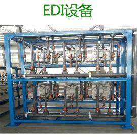 超高纯水设备EDI反渗透混床抛光树脂