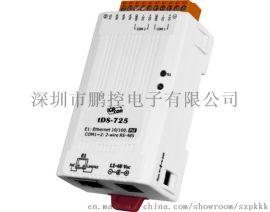 tDS-725 泓格 微型PoE端口设备服务器