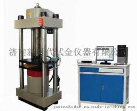 煤矸石烧结空心砖压力压强耐用性检测试验机
