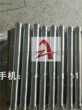 SI-V15M-6AI离子交换柱