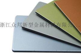 浙江众邦(ALUCOONE)打印铝塑板