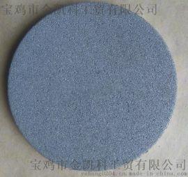 不锈钢粉末烧结滤片圆片