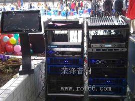 在广州哪里可以买到进口的音响