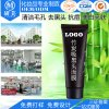 广州泰国海藻面膜oem代加工贴牌化妆品oem厂定制