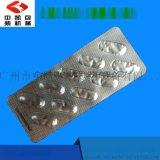 全自动平板式铝塑铝泡罩制药/ 颗粒胶囊成型包装机/异形片剂铝塑包装