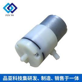 pyp370微型气泵 直流真空泵 吸黑头空泵 隔膜泵