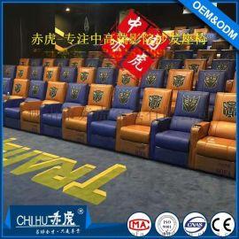 外贸出口赤虎高端多功能影院沙发 连排组合电动vip影院沙发座椅