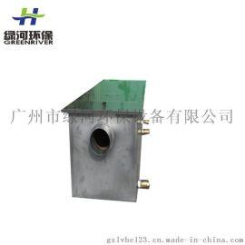 供应饭店小型油水分离器 自动油水分离处理设备