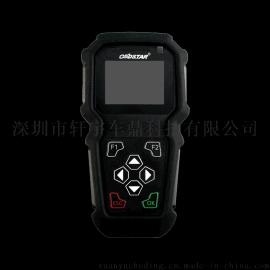 轩宇车鼎X300 BT电池诊断匹配仪 蓄电池检测仪 电瓶诊断匹配仪