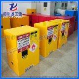12加侖防爆櫃 防火防爆櫃價格