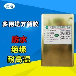 防水密封胶 誉达高粘性万能胶 3公斤/桶
