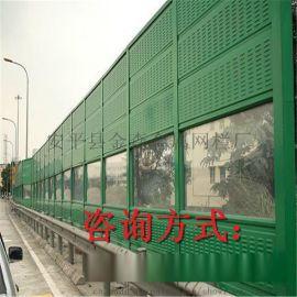 高速公路声屏障厂家@高速公路声屏障多少钱一平方米