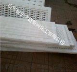 造纸厂专用耐磨吸水箱面板 聚乙烯脱水板