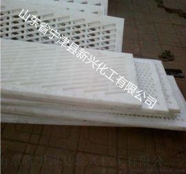 造纸厂  耐磨吸水箱面板 聚乙烯脱水板