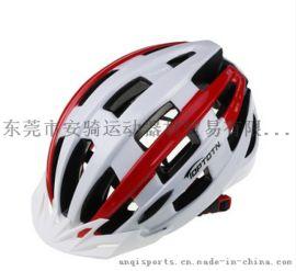 新款带风镜一体成型头盔 气动款山地自行车骑行头盔 带眼镜头盔