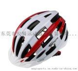 新款帶風鏡一體成型頭盔 氣動款山地自行車騎行頭盔 帶眼鏡頭盔