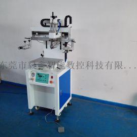 深圳电动式精密全伺服平面网印机