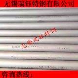 TP304不鏽鋼管 06Cr19Ni10不鏽鋼管