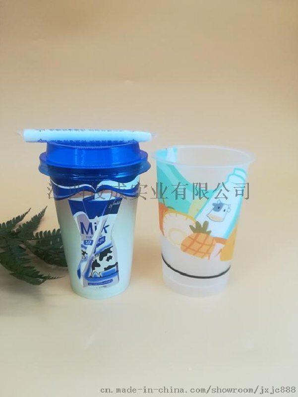 厂家直销模内贴标酸奶杯 龟苓膏杯 一次性塑料杯 可加工定制