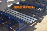 山西洗煤厂皮带机缓冲托床 制作各种缓冲床