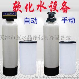 5吨/小时软化水设备软水机热水器除垢