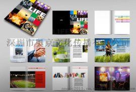 画册设计、产品画册设计、宣传册、折页设计、包装设计