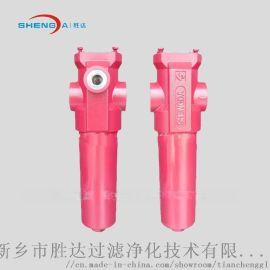 铝制或钢制壳体 管路过滤器LFM  满足ISO检验