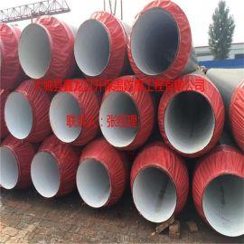聚氨酯硬质泡沫预制保温钢管dn450/478