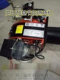 甲醇燃烧器,醇基燃料燃烧机,火力猛,环保节能
