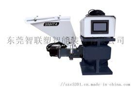 广州智联塑牌SCM-3016计量式色母机