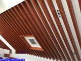 包头铝方通 4D木纹铝方管 木纹铝方通造型 木纹铝方通厂家