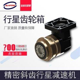 涟恒国产精密伺服电机减速机60 80 130 400W 750W行星齿轮减速器1KW