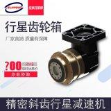 漣恆國產精密伺服電機減速機60 80 130 400W 750W行星齒輪減速器1KW