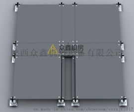 防静电地板-西安OA网络活动地板厂家