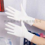 5.0G白色9寸無粉指麻一次性丁腈手套