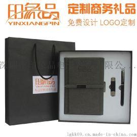 定制商务礼品套装 笔记本 保温杯 笔三件套 定制LOGO