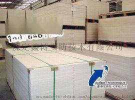 厂家生产优质防火板,防火隔板现货直销,鑫博牌有机防火板无机防火板价格