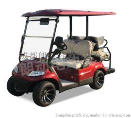 四座電動高爾夫觀光車|電動觀光車報價|電動朗動