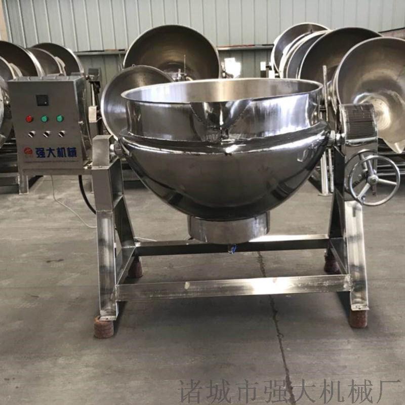 卤煮肉类食品机械设备锅 全自动搅拌夹层锅蒸汽加热