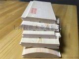 弧形木挂板_弧形木挂板价格-程佳弧形木挂板批发厂家
