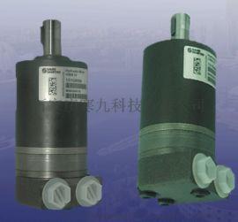 正反转切换稳定摆线液压马达BMM-50 OMM50油压机收割机常用