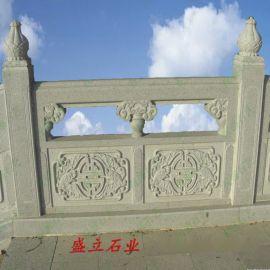 石雕栏杆 大理石护栏 寺庙景区石雕栏板