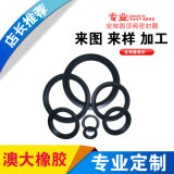 耐高温耐酸碱耐油圆顶阀密封圈 线径3.0 O型圈