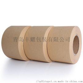 牛皮纸胶带高粘 相框胶 纸质胶 免水封箱胶带